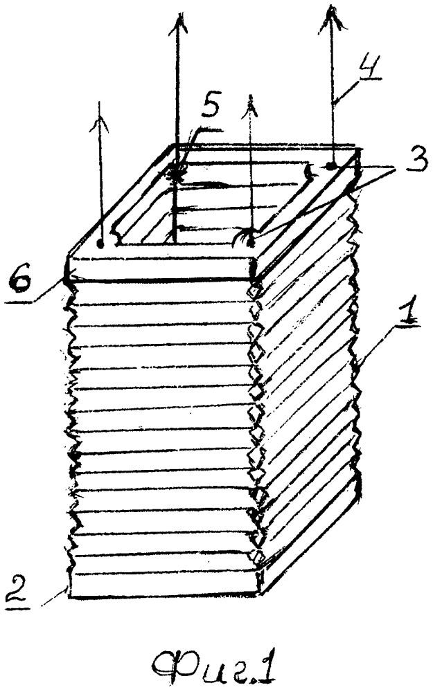 Модульный подвесной потолок с изменяемой геометрией пространства