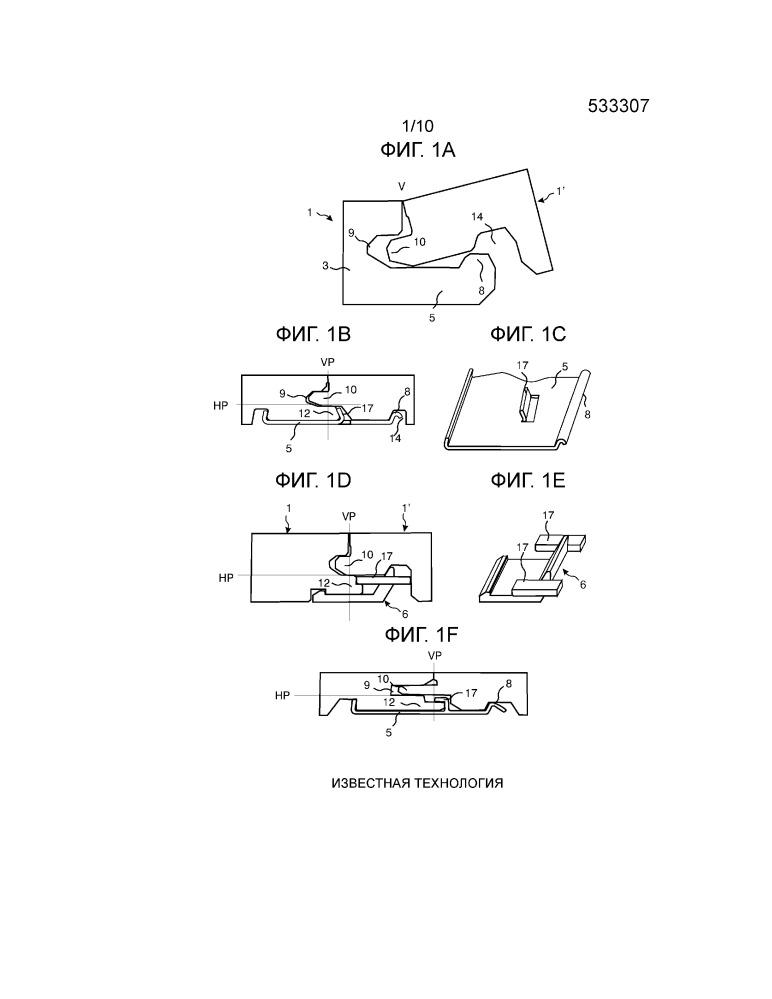 Механическая замковая система для панелей пола