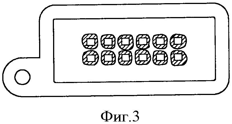 Способ контроля сварных швов при ультразвуковой сварке