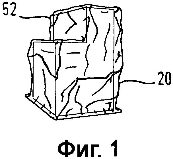 Вакуумный изоляционный элемент