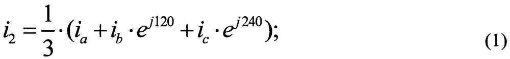 Фильтр тока обратной последовательности