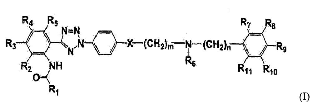 Твердая дисперсия с улучшенной растворимостью, содержащая производное тетразола в качестве активного ингредиента