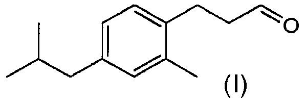 3-(4-изобутил-2-метилфенил)пропаналь в качестве парфюмерного ингредиента