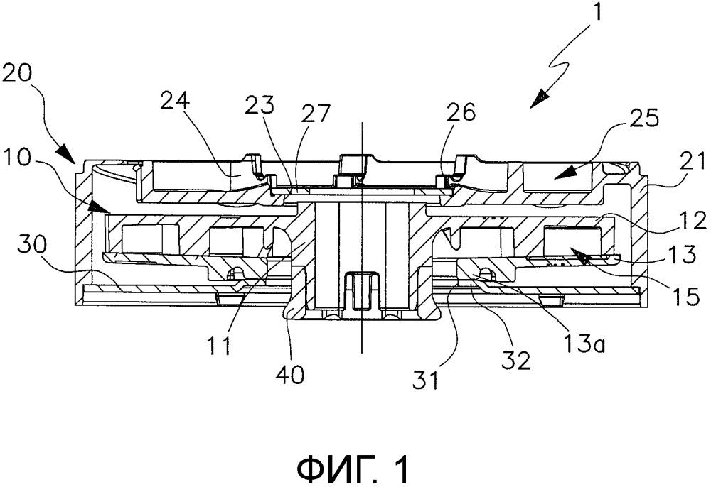 Ступень центробежного насоса, центробежный насос и применение ступени насоса