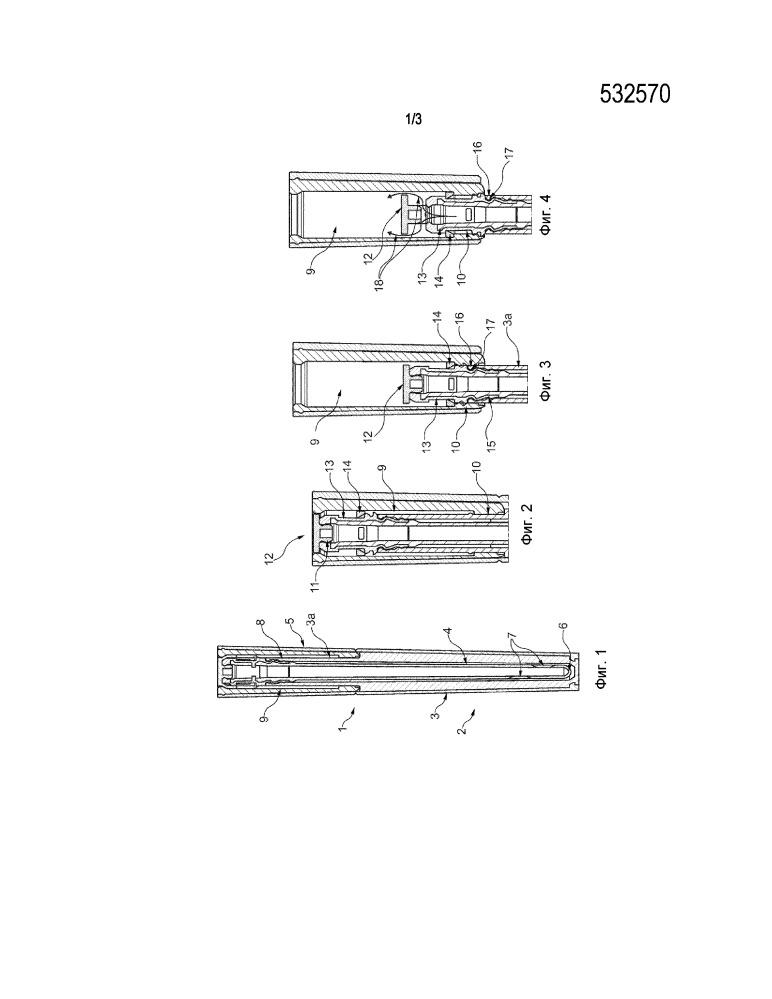 Система катетера с легким креплением трубки или мешка
