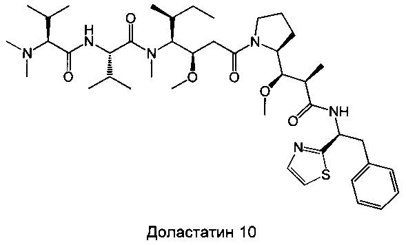Производные доластатина 10 и ауристатинов