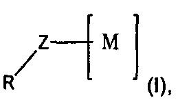 Способ и каталитическая система для получения полимеров и блок-сополимеров