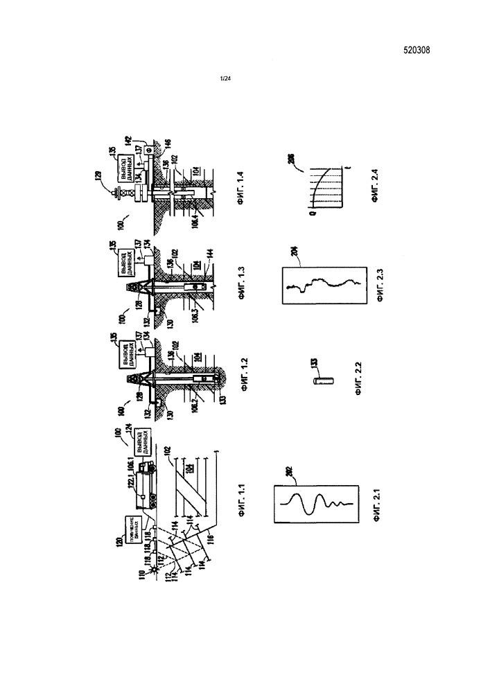 Система и способ выполнения операции интенсификации скважины