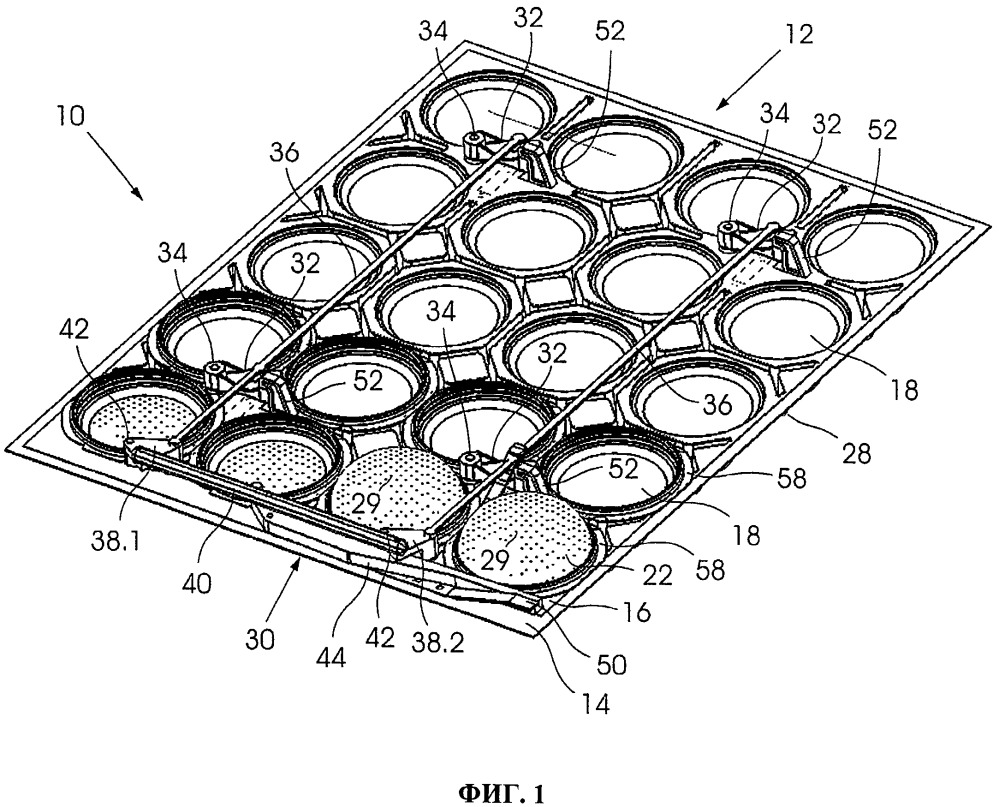 Устройство и способ выпекания булочек