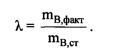 Обессеривание катализаторов-накопителей оксидов азота