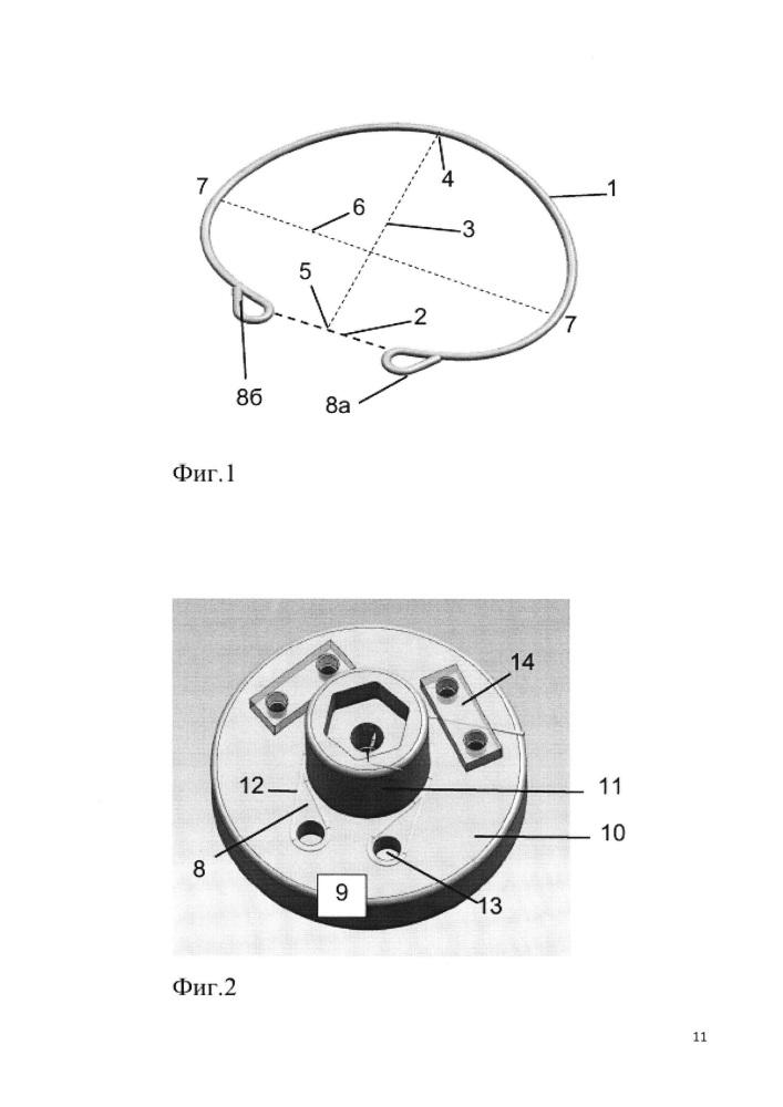 Каркас разомкнутого кольца для аннулопластики митрального клапана сердца, способ его изготовления и применение