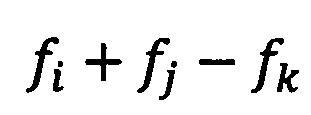 Способ измерения отношения оптического сигнала к шуму при четырехволновом смешении в волоконно-оптических системах передачи с частотным разделением сигналов