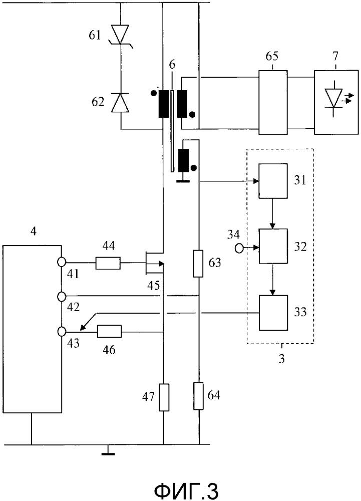 Устройство для управления световым модулем