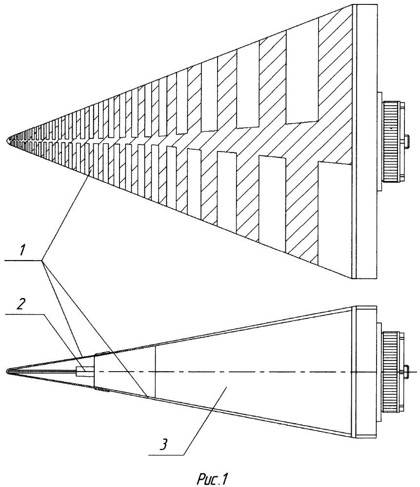 Сверхширокополосная логопериодическая антенна