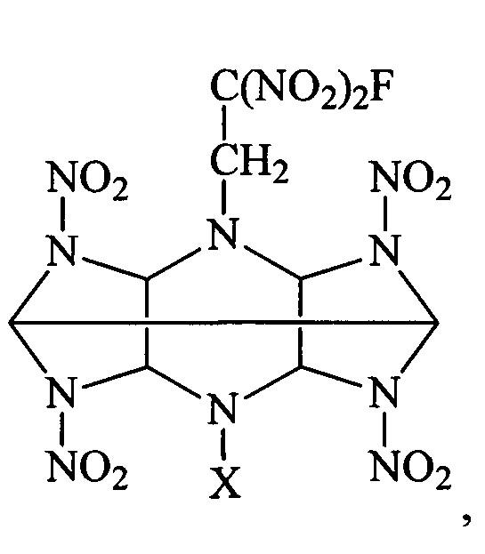 4(10)-(2-фтор-2,2-динитроэтил)полинитрогексаазаизовюрцитаны и способ их получения