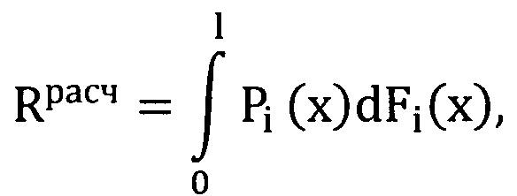 Способ определения тяги прямоточного воздушно-реактивного двигателя при летных испытаниях