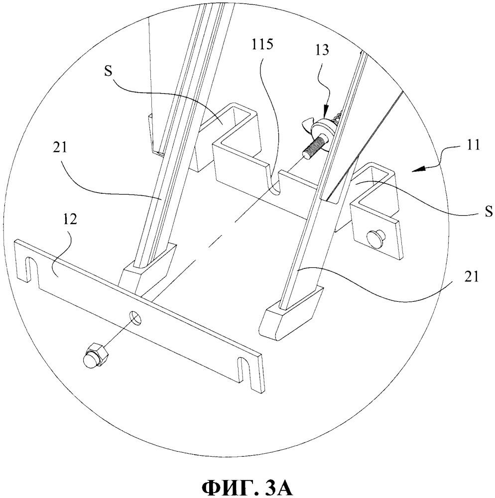 Фиксирующее устройство для кресел