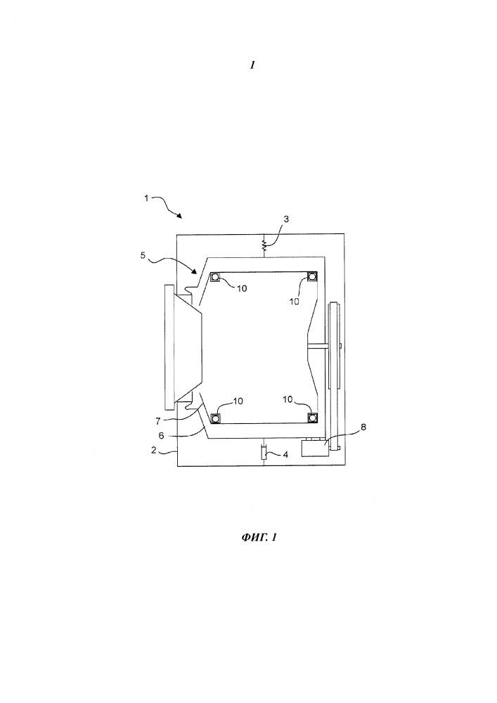 Стиральная машина и балансировочное кольцо для использования в стиральной машине