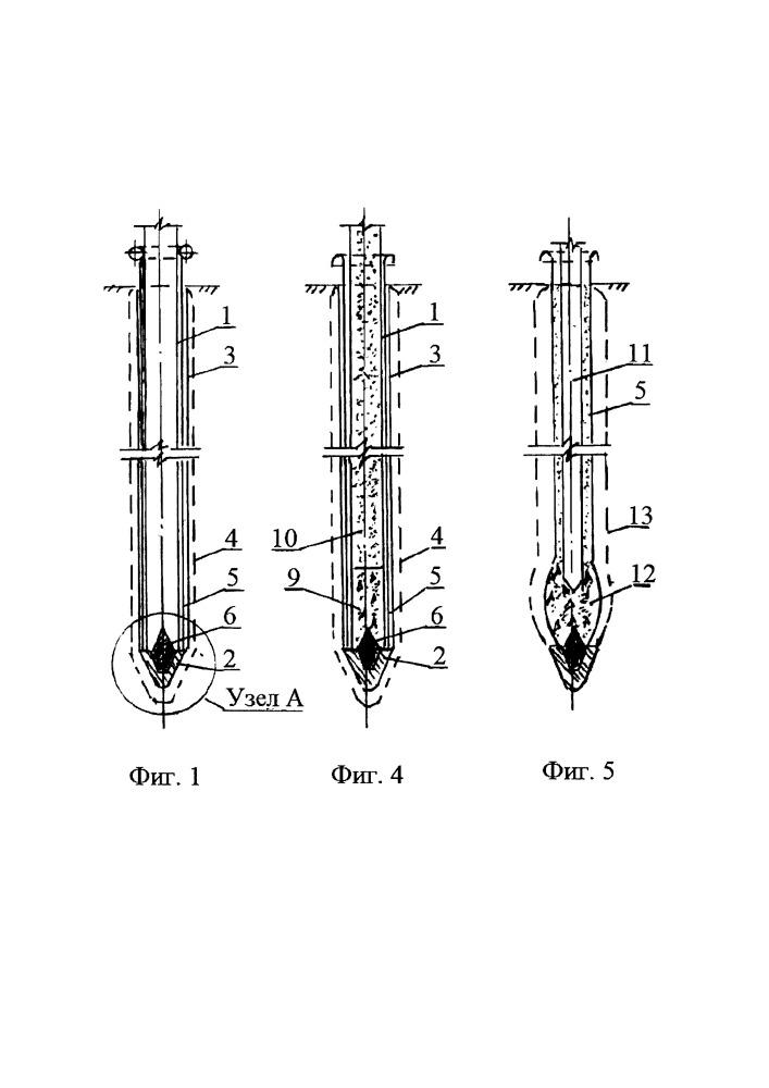 Способ устройства сваи в пробитой скважине (варианты)
