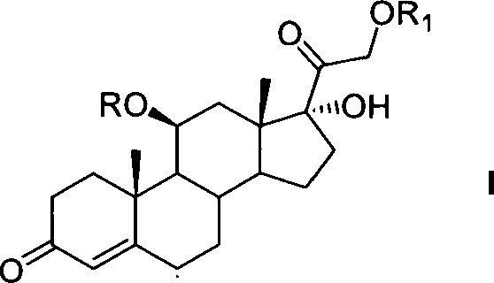 Способ получения 6α-метилгидрокортизона или его эфиров из 21-ацетата гидрокортизона