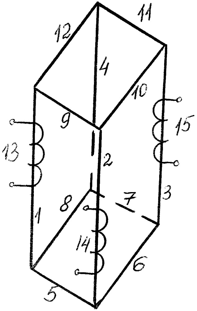 Четырехстержневое электромагнитное устройство