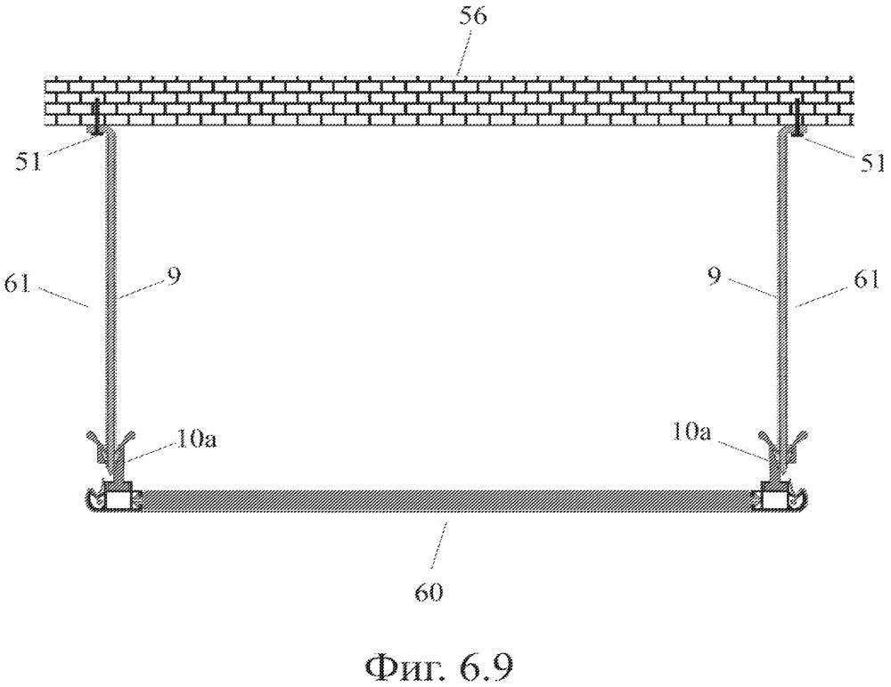 Универсальная декоративная подвесная рамочная потолочная система на гибких подвесах