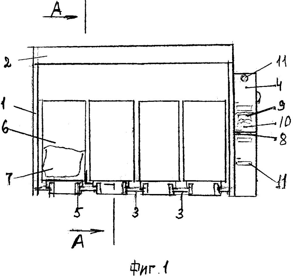 Универсальный секционно-кассетный самообслуживаемый стационарный пункт для раздельного сбора и сортировки всех групп однородных отходов, содержащихся в твердых коммунальных отходах