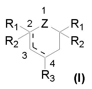 Способ синтеза циклогексенонов и их применение в парфюмерии