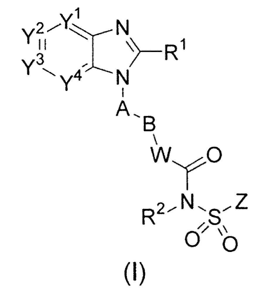 Применение рецептора антагониста ер4 для лечения хрящевой болезни