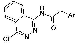 Фталазиновые производные