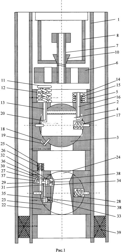 Скважинный комплекс защиты пласта