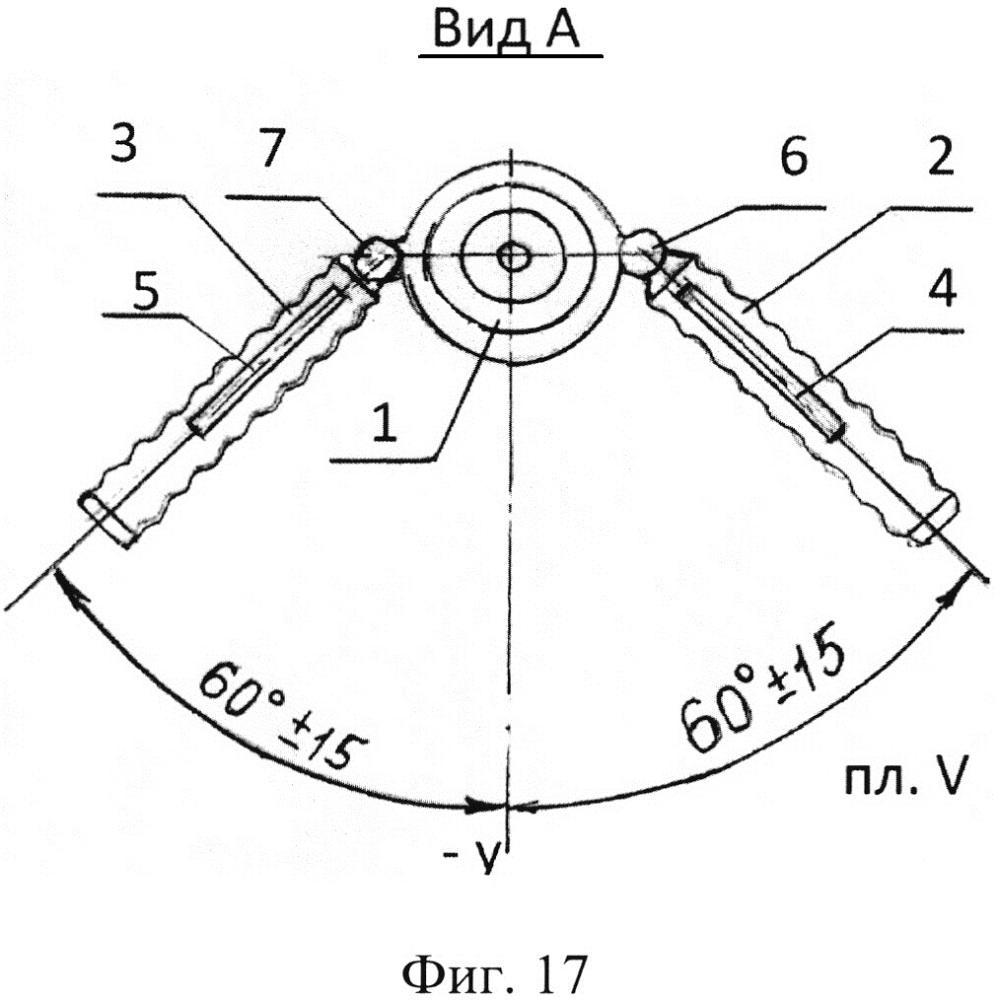 Ручная машина для применения космонавтом в скафандре под избыточным давлением в процессе внекорабельной деятельности в условиях невесомости