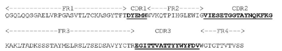 Антитело к pd-1 и его применение