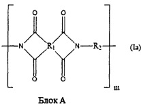 Высокоселективные полиимидные мембраны с повышенной пропускающей способностью, причем указанные мембраны включают блок-сополиимиды
