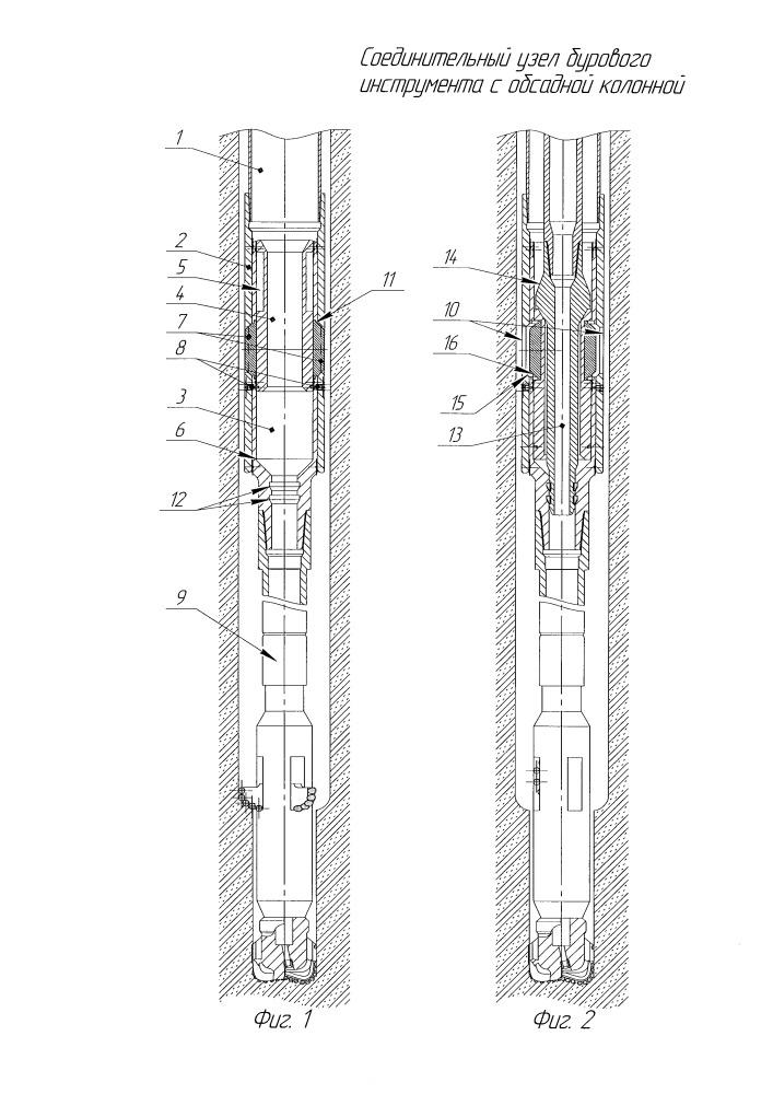 Соединительный узел бурового инструмента с обсадной колонной