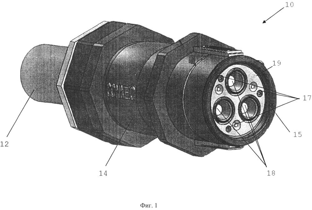 Электрический соединитель