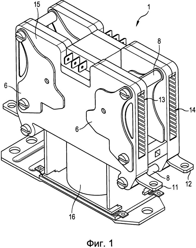 Электрический коммутационный аппарат с усовершенствованным дугогасительным устройством