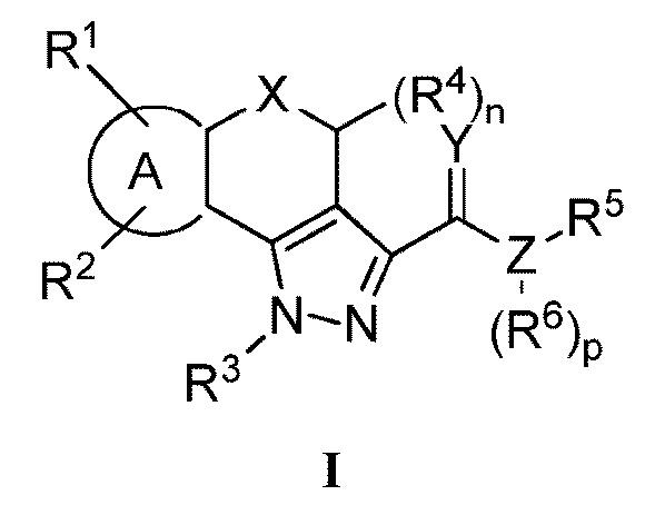 Пиразольные соединения в качестве модуляторов fshr и их применение