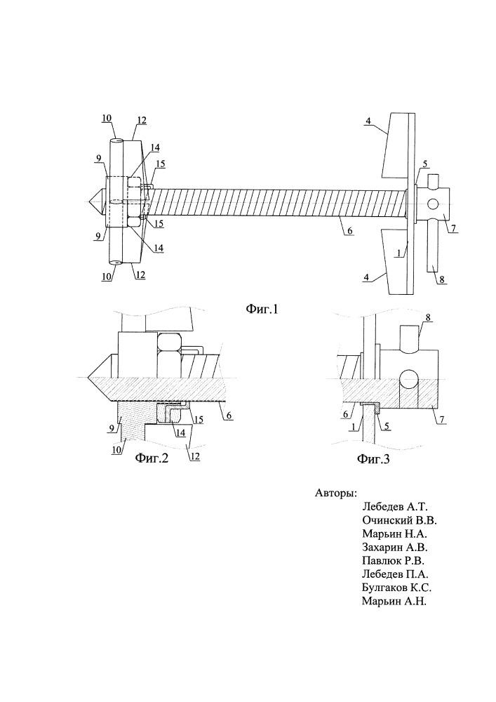Ручной инструмент для разделения на части рулона сена