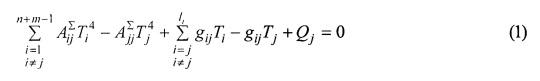 Способ использования аппаратных средств графического процессора для расчета обобщённых угловых коэффициентов излучения для вакуумных печных агрегатов