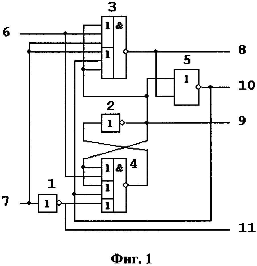 Преобразователь унарного сигнала в парафазный сигнал с нулевым спейсером