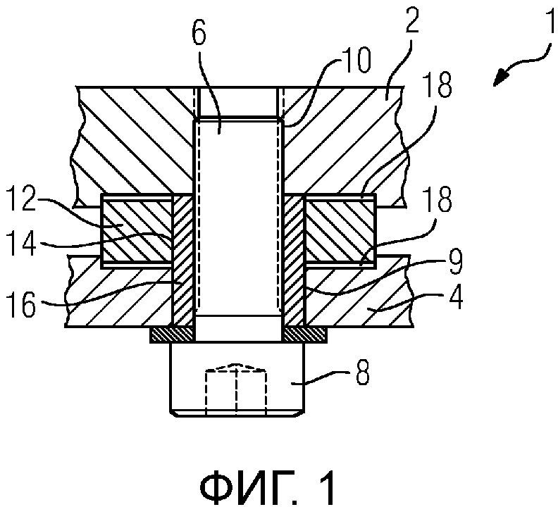 Монтажная конструкция для электрического двигателя