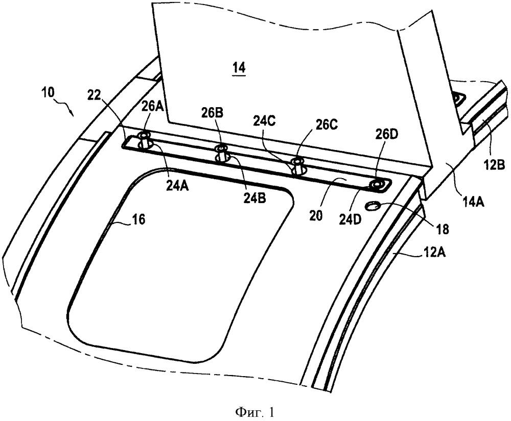 Конструкция корпуса, установленная между двигателем и гондолой при помощи пластины с винтами