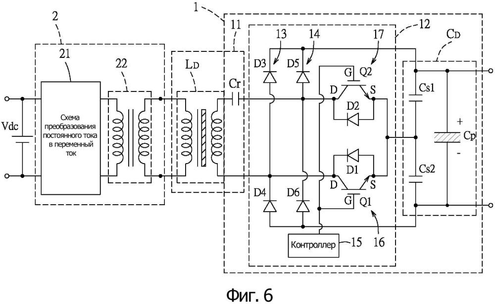 Демпфер и использующее его устройство преобразования электрической энергии