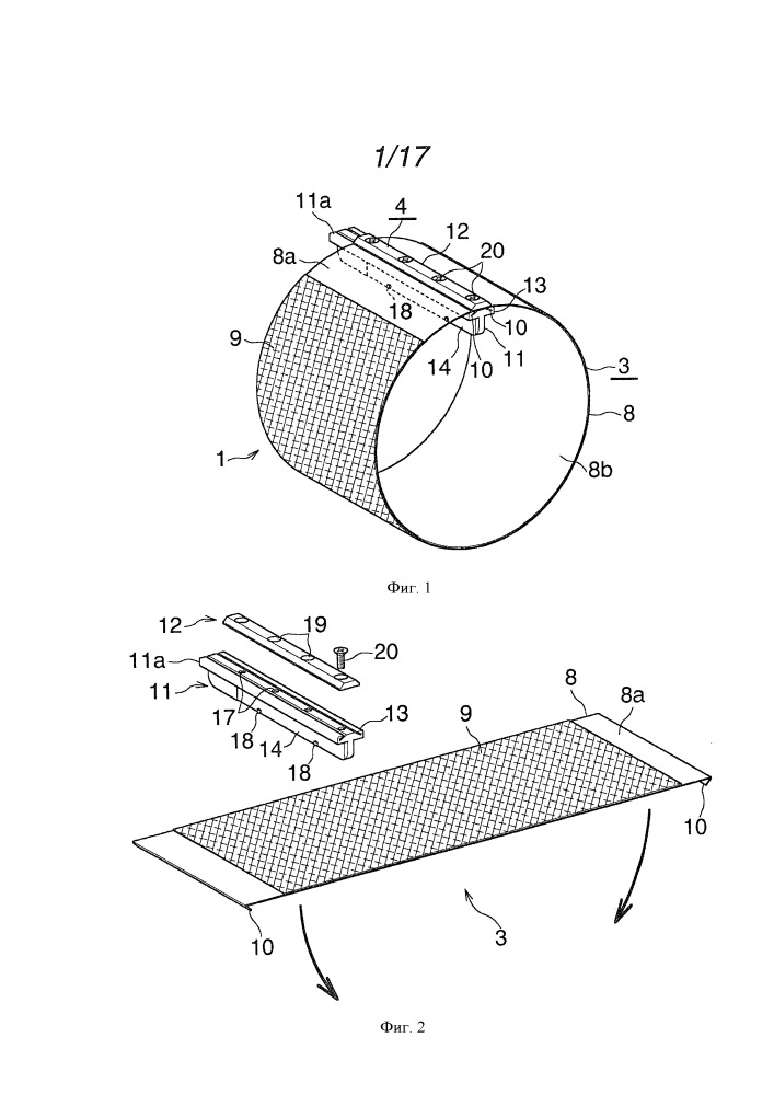 Узел формной пластины, устройство формного цилиндра для печатной машины и устройство для автоматической установки узла формной пластины