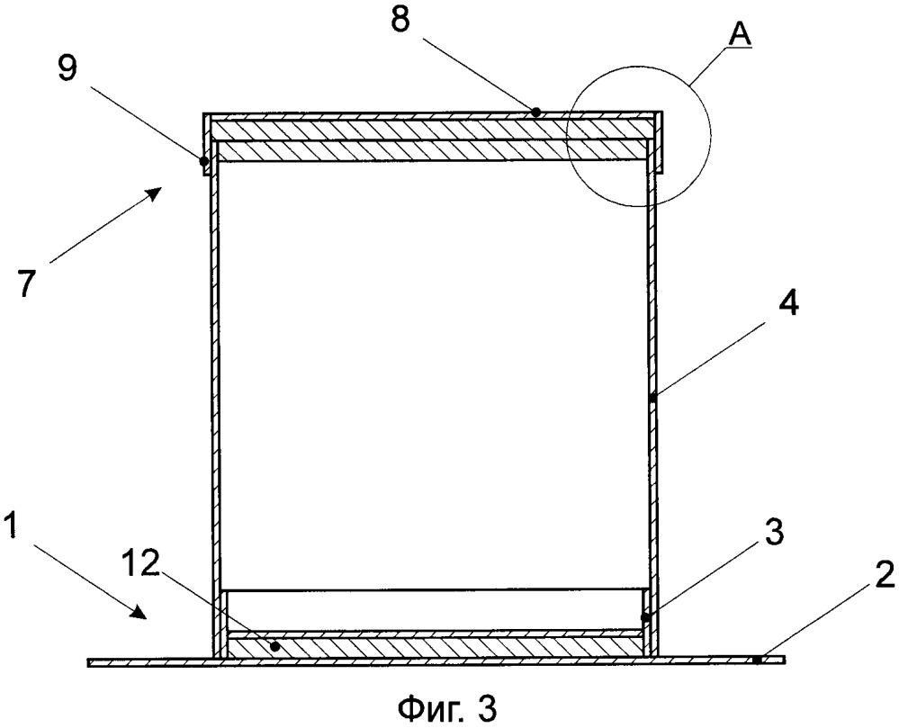 Коробка, преимущественно для кондитерских изделий