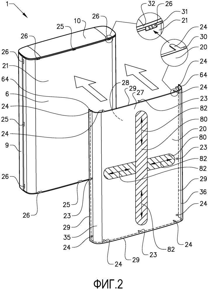 Дозатор с внешней поверхностью, образованной металлическим листом, опорная конструкция, металлический лист и способ изготовления