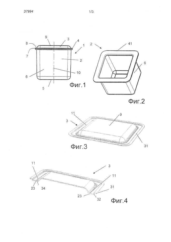 Порционная капсула для приготовления заварного продукта и способ ее изготовления