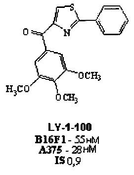 Ацил-гидразоновые и оксадиазоловые соединения, фармацевтические композиции, содержащие их, и их применение