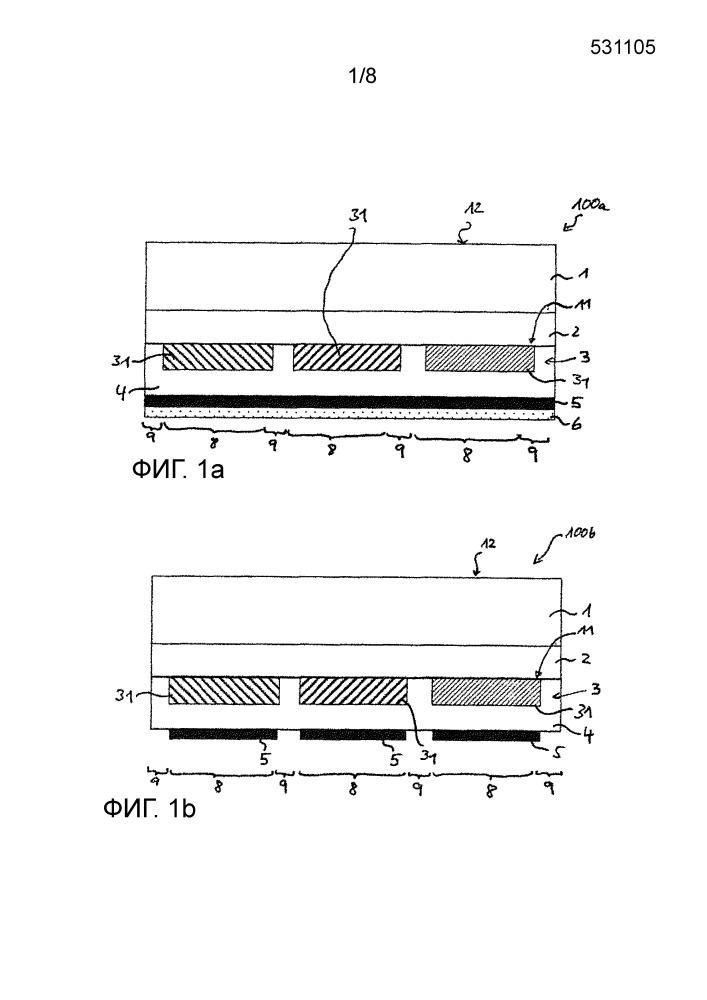 Способ изготовления многослойного элемента, а также многослойный элемент